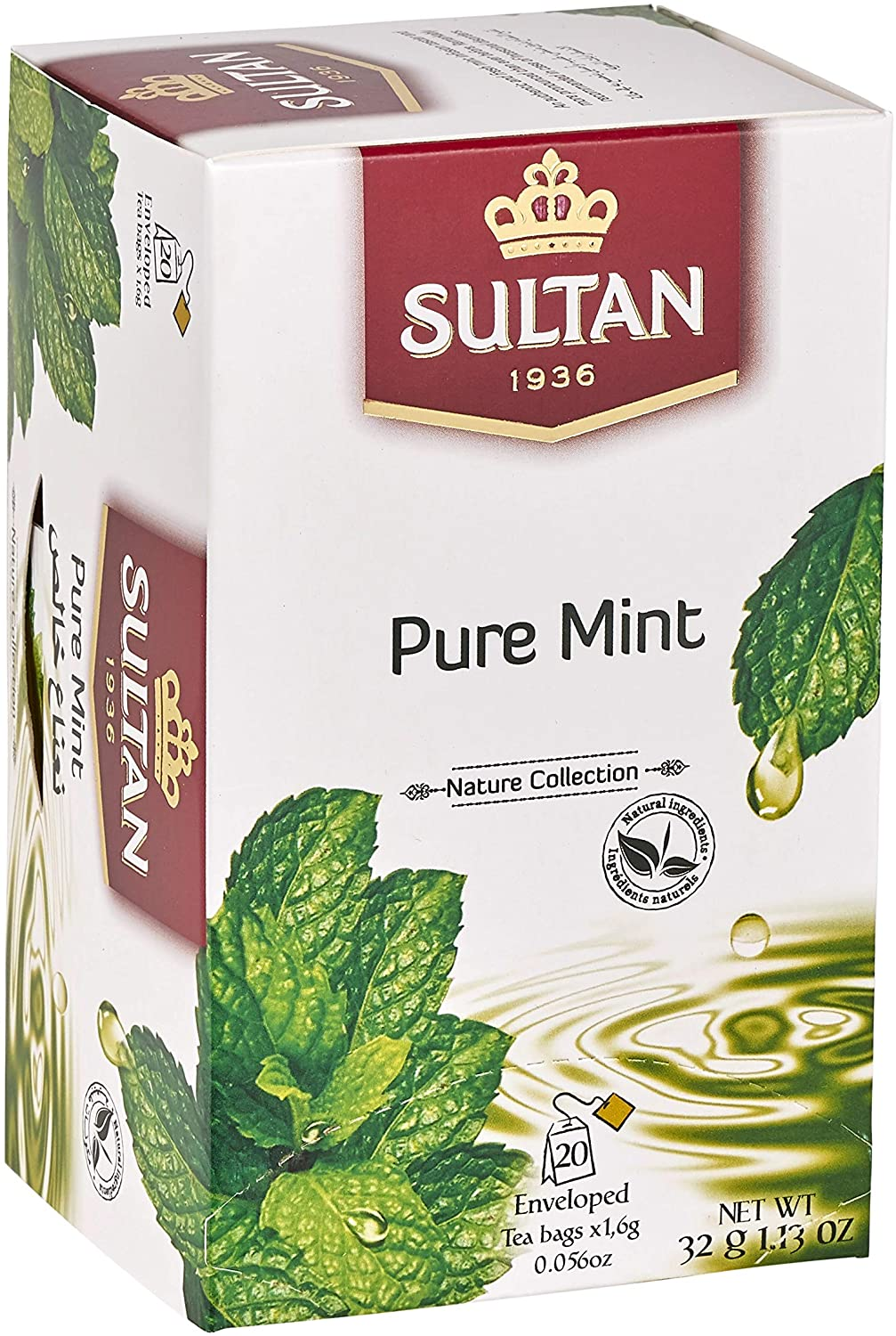 SULTAN TEA Moroccan Green Tea with Pure Mint Tiznit