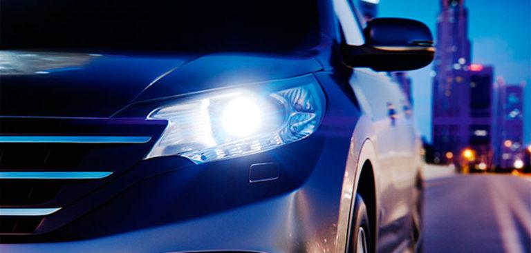 H7 Led Light UK