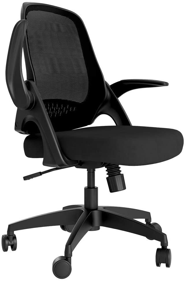 Hbada Free-rocking Office Chair