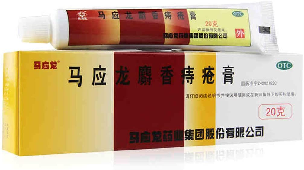 Mayinglong Natural Haemorrhoids Cream 20g